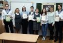Конкурс проекта «Православная инициатива»