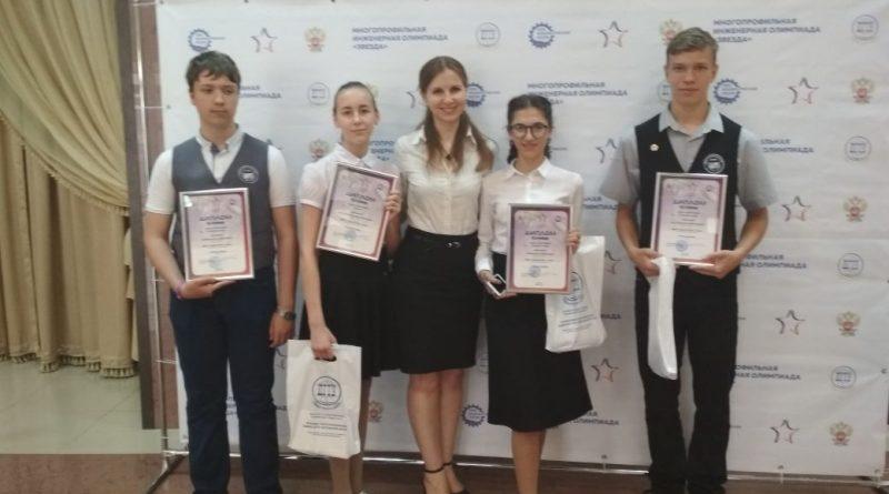 Награждение призеров олимпиады «Звезда»