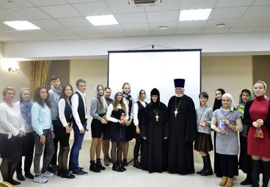 Завершающее мероприятие проекта «Царская Голгофа»