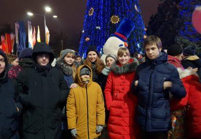 Открытие Главной елки города Ростова-на-Дону