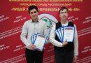 Призеры муниципального этапа Всероссийской олимпиады школьников в 2018-2019 учебном году