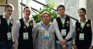Турнир юных биологов Юга России