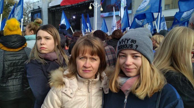 Торжественный митинг, посвящённый Дню народного единства  на Театральной площади