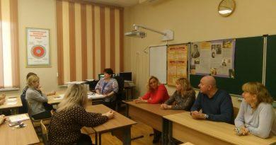 Встреча с молодыми учителями лицея