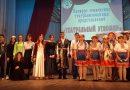 Поздравляем театральную студию «Пармин» с победой!