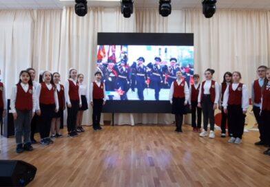 Праздничный концерт «С Днем Защитника Отечества»