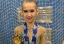 турнир по художественной гимнастике «Зимние звезды»